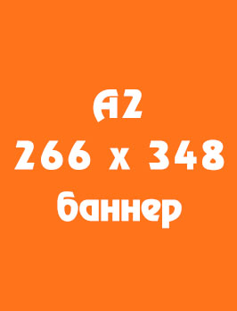 a1banner